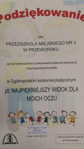dyplom6