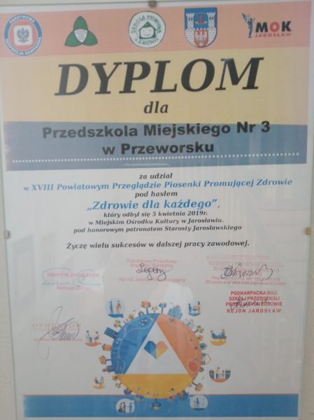 2 dyp